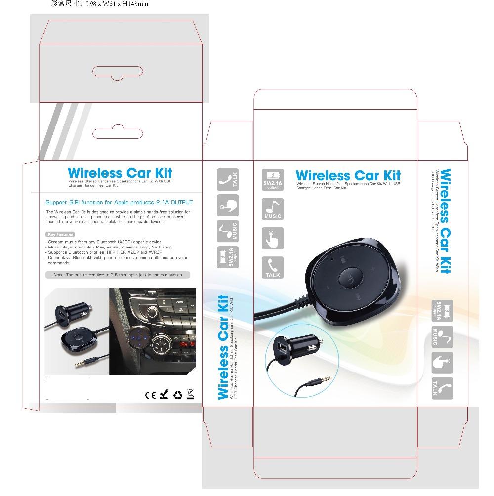 BC20 Giftbox-C-161014