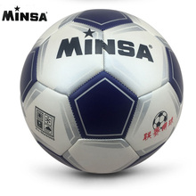 2017 New Brand MINSA PU Soccer Ball Size 5 Primary And Middle School Students Training Equipment Football Ball  High quality