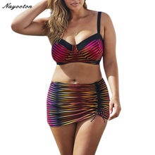 Bikini 2017 New Iridescence printing Swimsuit sexy women High waist Swiming suit Halter Top Swimwear plus size 6XL bathing suits(China)