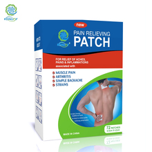 KONGDY New Design Menthol Pain Relief Patch for Office Worker 72Pieces Heat Long-lasting Pain Patch for Muscle Pain Body Message(China)