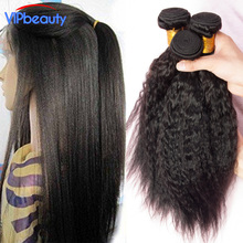 7A Indian virgin hair extension 4pcs lot Kinky straight human hair weave natural color 1b Sunlight Indian yaki straight hair