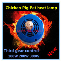 Free shipping Selling models Animal warm light Insulation of chicken Piglets incubator Pets allowed Farm insulation equipment(China)