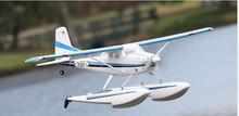 Cessna epo  airplane model 1.5m big EPO CESSNA 185 UP Large 1:6 scale PNP and RTF with flaps