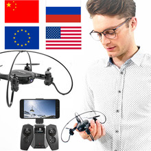 T9603 FPV drone with camera rc helicopter multicopter remote control toys quadcopter dron mini quadrocopter flying copter drohne(China)