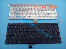 "NEW Russian keyboard For Apple Macbook pro 13"" 13.3'' A1278 Unibody MC700 MC724 MD313 2009-2013 Year Laptop Russian Keyboard"