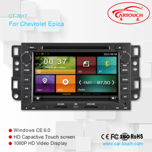 Car DVD Player For Chevrolet Aveo Epica Captiva Spark Optra Tosca Kalos Matiz Radio GPS Stereo Free Camera Free Map