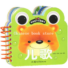 Chinese Children's Songs cards with pictures and pinyin for kids ,Toddlers Learning Cards for age 0-4,Size: 12.5cm * 12.2cm(China)