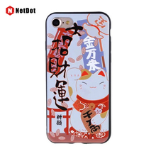 NetDot Taiwan Fortune Cat for iphone 7 7 plus phone cover i7 fundas for iphone 8 coque I8(China)