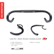 Top Ullicyc brands full carbon fiber road bike handlebar carbon fiber carbon handlebar bend the carbon fiber bicycle 400/420/440