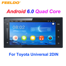 7inch Ultra Slim Android 6.0 Quad Core Car Media Player With GPS Navi Radio For Toyota Universal 2DIN RAV4/Corolla +Random Gift