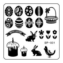 Happy Easter Eggs Designed Nail Art Stamp Stamping Stainless Steel Template Image Plate Cream Rabbit SP-001