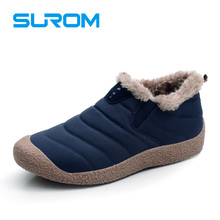 SUROM New brand of high-quality plush warm men's winter boots waterproof upper material mens snow boots men Casual Shoes(China)