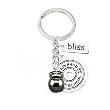 2017 New Popular Weight Plate 50kg Train Hard Or Go Home Kettle Bells Bliss Tags Keychains Jewelery