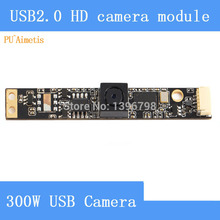 PU`Aimetis HD 500W pixel autofocus mid tablet notebook computer using the USB camera module Surveillance camera(China)
