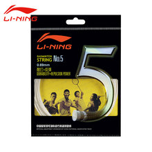 Li-Ning Durability+Repulsion Power Badminton String 0.69mm Heat-resistant LINING professional Badminton Line No.5 AXJJ006(China)