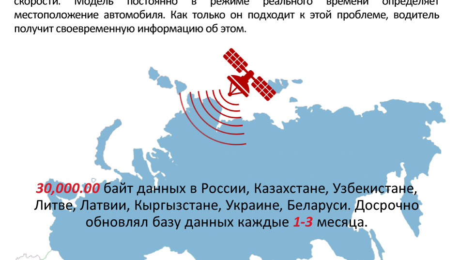 Ruccess STR S900 Radar Detectors Led 2 in 1 Radar Detector for Russia with GPS Car Anti Radars Police Speed Auto X CT K La (7)