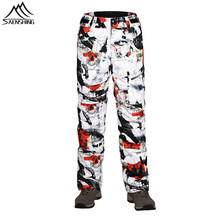 SAENSHING Men's Ski Pant 2017 Waterproof Thermal Snow Pants Outdoor Mountain Skiing Snow Trousers Windproof Ski Snowboard Pants