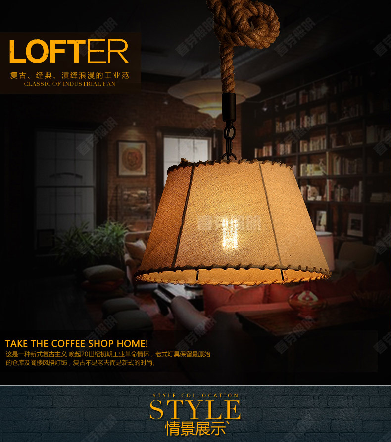 Nordic LOFT American country living room dining room bedroom lamp Restaurant Cafe Bar nostalgia hemp lampshade chandelier light<br><br>Aliexpress