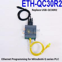 Isolated ETH-QC30R2 PLC Programming Adapter, for Ethernet to Mitsubishi Q PLC MD6 RS232 Port, Replace USB-QC30R2 Cable
