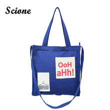 Korea Harajuku Canvas Shoulder Bag Women Large Capacity Messenger Bag Simple Style Beach Tote Crossbody Handbag Zipper Tote