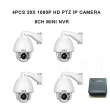 4PCS IP Camera with mini nvr auto tracking ptz FULL HD 1080P ip camera ir 150m high speed dome ptz CCTV Camera mini 4ch NVR kit(China)