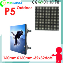 rgb led module p5 for outdoor advertising led board panel  , building led video wall panel component led module matrix p4 p5
