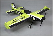 FMS ROC Hobby MXS V2 Electric RC Plane ROC021(Hong Kong)