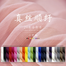 Silk fabric CRINKLE chiffon,thickness:4-6mm,width:127cm,sell by 3m(China)