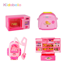 Toys For Children Pretend Play Pink Mini Kitchen Set Kids House Toys Electronic Vacuum Cleaner Microwave Simulation Kids Toys(China)