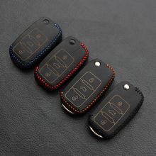 Leather Key Cover Case Bag Keyless Fit For VW volkswagen Jetta VW New Beetle Golf  4 5 6 Tiguan Caddy Touran Scirocco  Polo