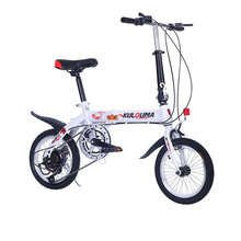Buy hot sale 16 inches 14 inch folding bike V brakes Children bicycle 7 speed mountain kid's bike double mini bicycle for $154.80 in AliExpress store