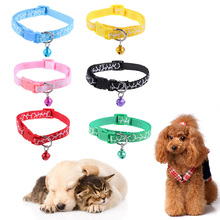 Fashion Puppy Kitten Cat Dog Strap Buckle Pet Collar Nylon Fabric Pattern Pet Supplies(China)
