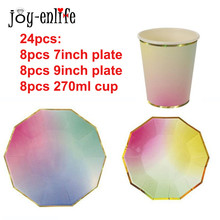 JOY-ENLIFE 24Pcs/Set Tableware Sets Disposable Paper Plate Cup Wedding Decoration  Baby Shower Kids Birthday Party Supplies