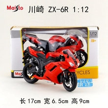 Gift for baby 1pc 1:12 17cm Ducati KAWASAKI ZX-6R racing motorcycle collection plastic alloy model children boy toy