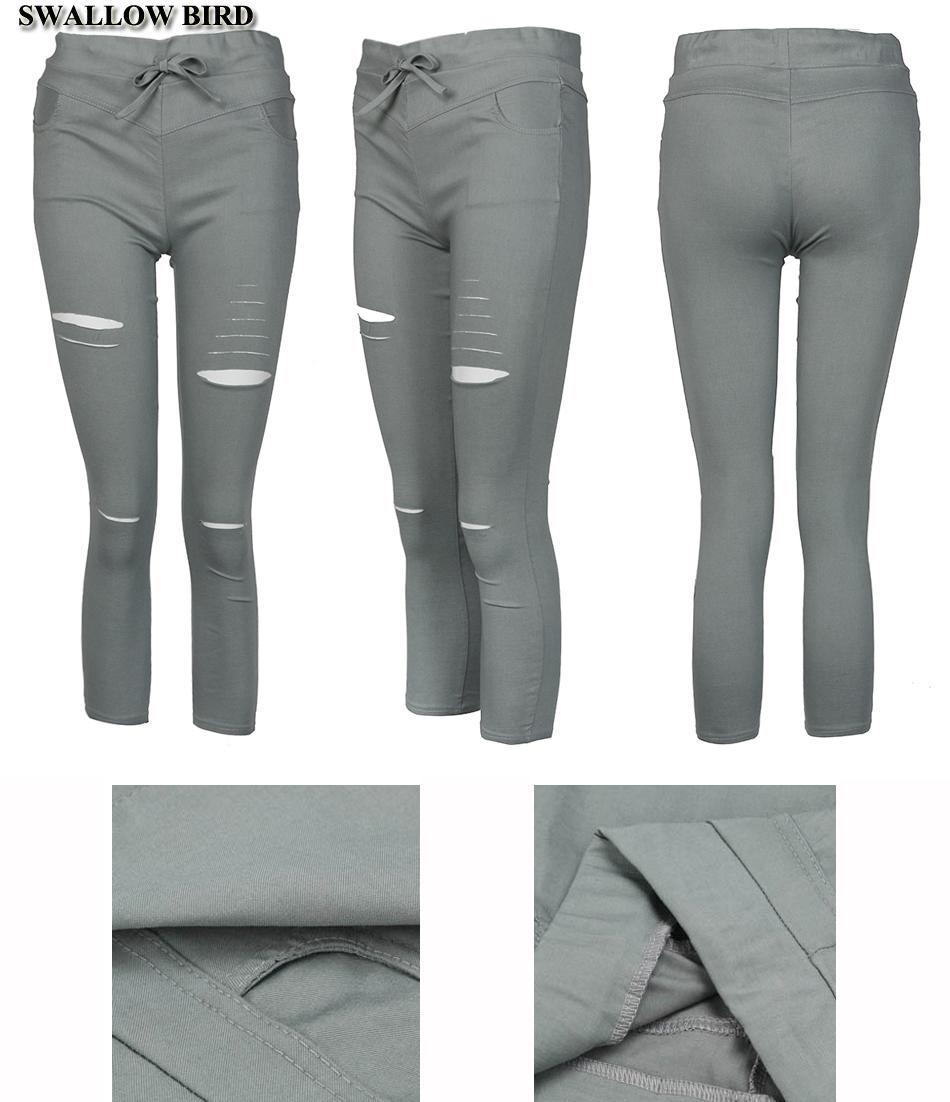 Women's Hollow Solid Cotton Leggings 22
