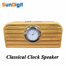 SunDigit Light Clock Lamp Bluetooth Speaker High Quality Sound Wireless Speakers Blue Tooth portable Music Player TF Card USB