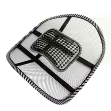 Chair Back Massage mat Car Seat Black Lumbar Support Mesh Ventilate Cushion Pad for Office &Car seat home and truck chairs