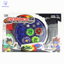4pcs/set Beyblade Arena Spinning Top Metal Fight Beyblad Beyblade Metal Fusion Children Gifts Classic Toys WJ086(China)