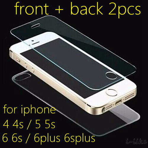 Front Back 2pcs HD Clear Transparent Screen Protective Tempered Glass Film for font b iphone b