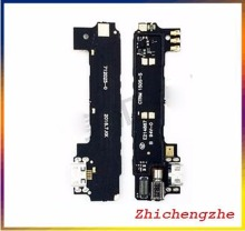 New Dock Connector Micro USB Charging Charger Board Replacement Repair Spare Parts Flex Cable For OPPO Find 5 X909(China)