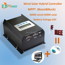 800W 24V MPPT wind solar hybrid controller, Boost & Buck, RS232 communication, LCD display