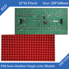 320*160mm 32*16pixels Semi-Outdoor high brightness Red P10 LED module for Single color LED display Scrolling message led sign(China)