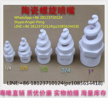 Ceramic swirl &spiral jet spray nozzle for dedusting,Dust removal spiral cooling nozzle,Ceramic spiral nozzle