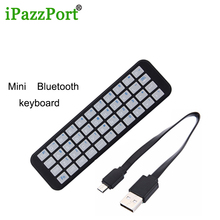 iPazzport 2 pieces Mini Wireless Buletooth Keyboard BT 4.0 MAC Remote Placement Groove For IOS Laptop Apple TV 4/Android TV IPTV