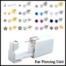1PC Disposable No Pain Safe Sterile Ear Stud Piercing Unit Kit Nose Piercing Stud Tool Star Ball Fashion Jewelry 20g
