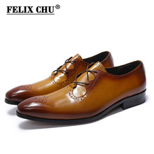 FELIX CHU Modern Gentlemen Luxury Genuine Leather Lace Up Yellow Brogue Shoes Party Wedding Suit Formal Footwear Men Dress Shoe(China)