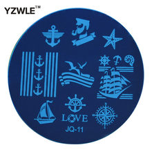 YZWLE 1 Pcs Stainless Steel Plate Image Stamp Stamping Plates DIY Manicure Template Nail Polish Tools (JQ-11)