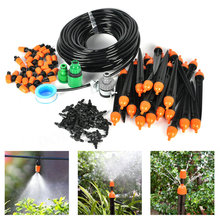 Boruit 25m DIY Micro Drip Irrigation Watering Kits System With Adjustable Dripper Smart Controller For Garden Greenhouse Plant(China)