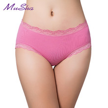 Buy women multi-colors quality panties, women's underwear Hot sale Cotton Lace Side best quality seamless sexy mid waist plus