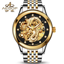 AESOP Watches Men Luxury Brand Skeleton Automatic Self-Wind Diamond Luminous Chinese Dragon Golden Relogio Masculino(China)